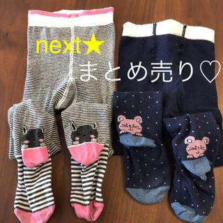 ネクスト(NEXT)のnext タイツ 2-3歳用★(靴下/タイツ)