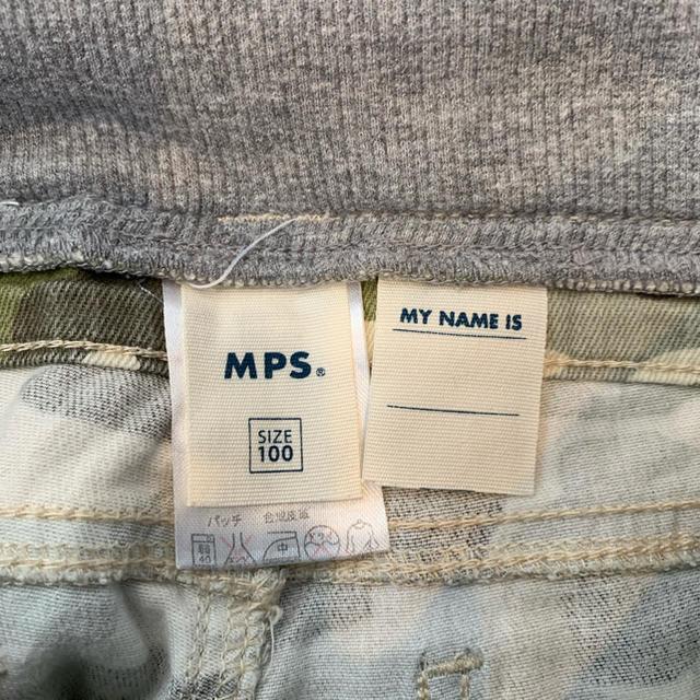 MPS(エムピーエス)のMPS/パンツ 100 迷彩 カモフラージュ キッズ/ベビー/マタニティのキッズ服 男の子用(90cm~)(パンツ/スパッツ)の商品写真