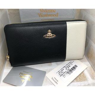 ヴィヴィアンウエストウッド(Vivienne Westwood)のモコモコ様専用 ヴィヴィアンウエストウッド バイカラー  長財布 新品未使用(財布)