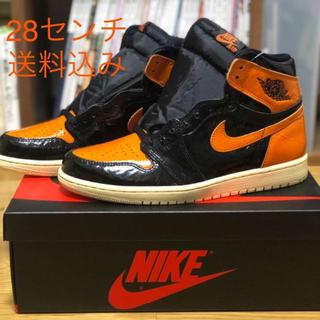 "NIKE - AIR JORDAN1 ""SHATTERED BACKBOARD 3.0"""