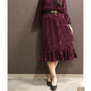 アクシーズファム(axes femme)のフリンジジャガードスカート(ひざ丈スカート)