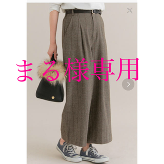 Sonny Label - urban research sonny label ワイドパンツ