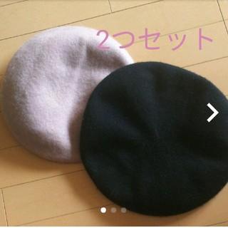 ウィゴー(WEGO)のベレー帽2個セット(ハンチング/ベレー帽)