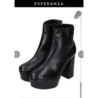 ESPERANZA - エスペランサ