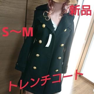 新品♥S~M♥カッコイイトレンチコート 黒!金ボタン 美シルエット♥(トレンチコート)