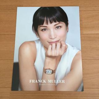 フランクミュラー(FRANCK MULLER)のFranck Muller Women's collections(ファッション/美容)