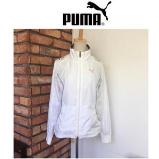 プーマ(PUMA)の良品☆PUMA/プーマ/レディース/ウインドブレーカー/☆白×黒系(その他)