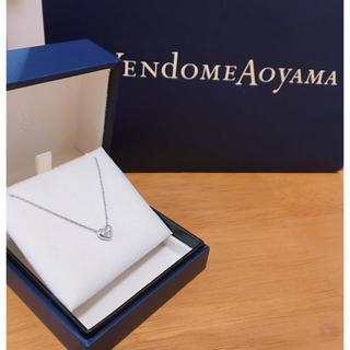 Vendome Aoyama - ヴァンドームアオヤマ ダイヤモンドハートネックレス