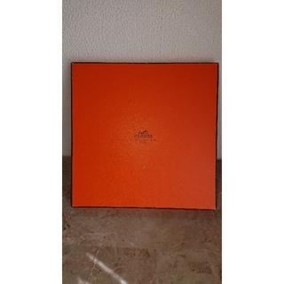 エルメス(Hermes)のスカーフ箱(ショップ袋)