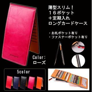 ☆大人気☆ レザー 二つ折 長財布 カードホルダー 16 ポケット ローズ