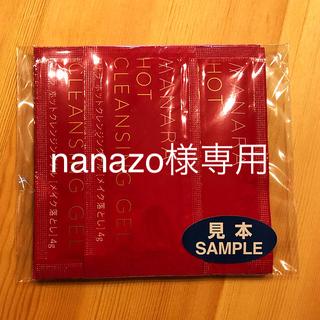 マナラ  ホットクレンジングゲル 7包(クレンジング/メイク落とし)