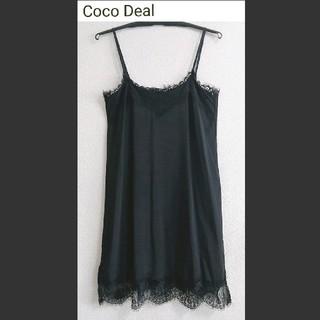 COCO DEAL - 【未使用】ココディール ストレッチサテンスリップドレス