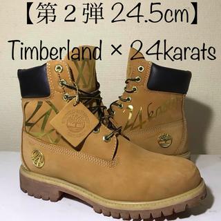 ティンバーランド(Timberland)の【超激レア‼️第2弾】24.5cm ティンバーランド ×24karats(ブーツ)