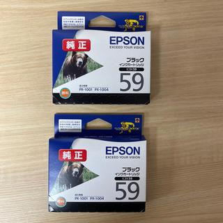 エプソン(EPSON)の純正 EPSONインクカートリッジ(その他)