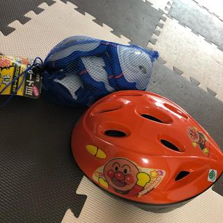 アンパンマン(アンパンマン)の♡お子様向け ヘルメット&安全ガードセット♡(自転車)