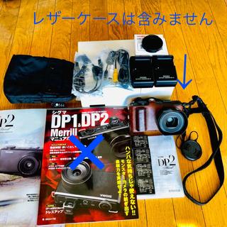シグマ(SIGMA)のシグマ SIGMA DP2 Merrill(コンパクトデジタルカメラ)