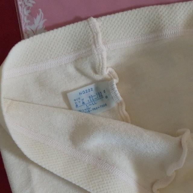 シャルレ(シャルレ)のシャルレ遠赤スパッツタイツ(L~LL)アイボリー レディースのレッグウェア(タイツ/ストッキング)の商品写真
