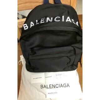 Balenciaga - バレンシアガ ロゴ入りバックパック