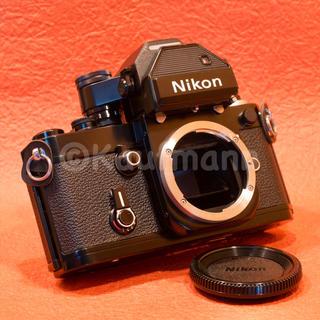 Nikon - ニコンF2フォトミックS ボディ クリーニング試写済み