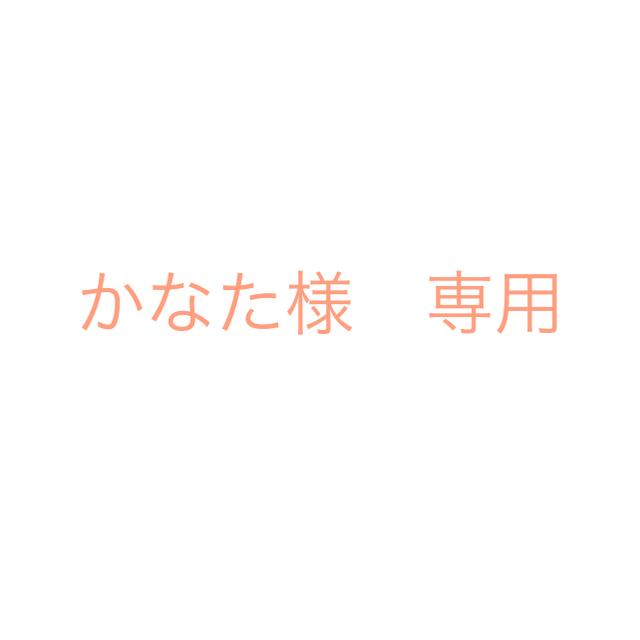【送料無料】聴覚過敏保護用シンボルマーク 透明キーホルダー (漢字Ver.)  ハンドメイドのアクセサリー(キーホルダー/ストラップ)の商品写真