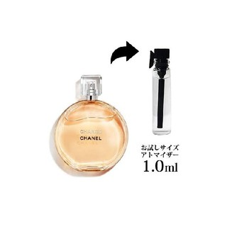 CHANEL - CHANEL 香水 チャンス オードトワレ  お出かけに便利サイズ