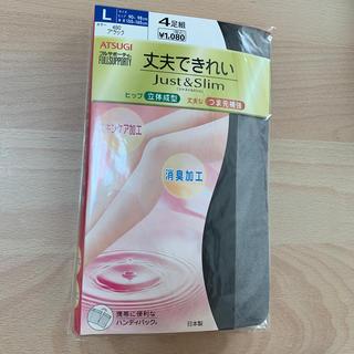 アツギ(Atsugi)のATSUGI☆ストッキングブラック4足セット(Lサイズ)(タイツ/ストッキング)