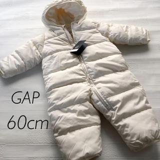 babyGAP - 【新品・未使用】 GAP baby スノースーツ ジャンプスーツ 60cm