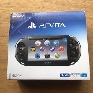 PlayStation Vita - PlayStation Vita 2000版 【美品】