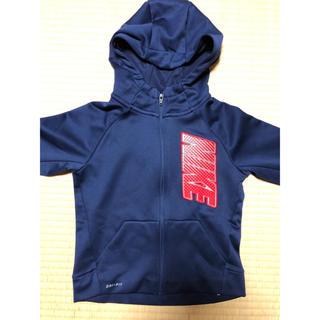 NIKE - ★定価6480円ナイキキッズパーカーネイビー120センチジャージ