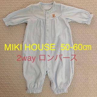 mikihouse - ミキハウス 2way  ロンパース 50-60㎝