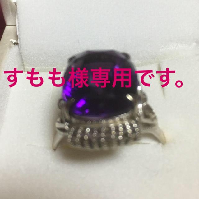 アメジスト大粒リング、K14WG レディースのアクセサリー(リング(指輪))の商品写真