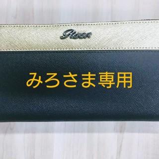 Roen - Roen 長財布 バイカラー(金×黒)✩.*˚未使用✩.*˚