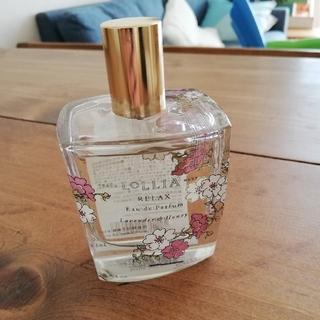 ロリア(LoLLIA)のLoLLIA香水/Relax Lavender(香水(女性用))
