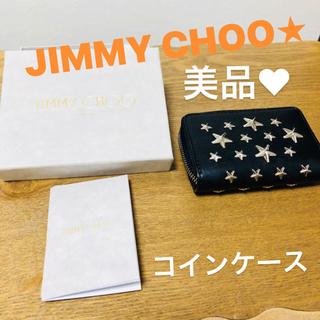 JIMMY CHOO - JIMMY CHOO コインケース 美品