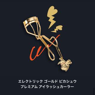shu uemura - ピカシュウ シュウウエムラ ビューラー