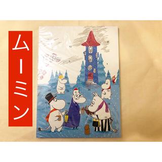 カルディ(KALDI)のカウントダウンカレンダー  ムーミン クリスマス カルディ KALDI(菓子/デザート)
