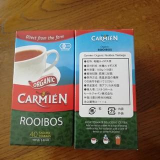 カルディ(KALDI)のコストコ  KALDI CARMIENルイボスティー  2箱(茶)
