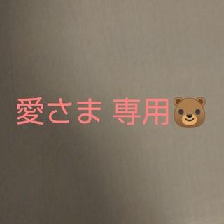 西松屋 - ぽかぽか カバーオール