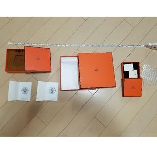 エルメス(Hermes)の梱包セット売り☺美品✨✨✨(ショップ袋)