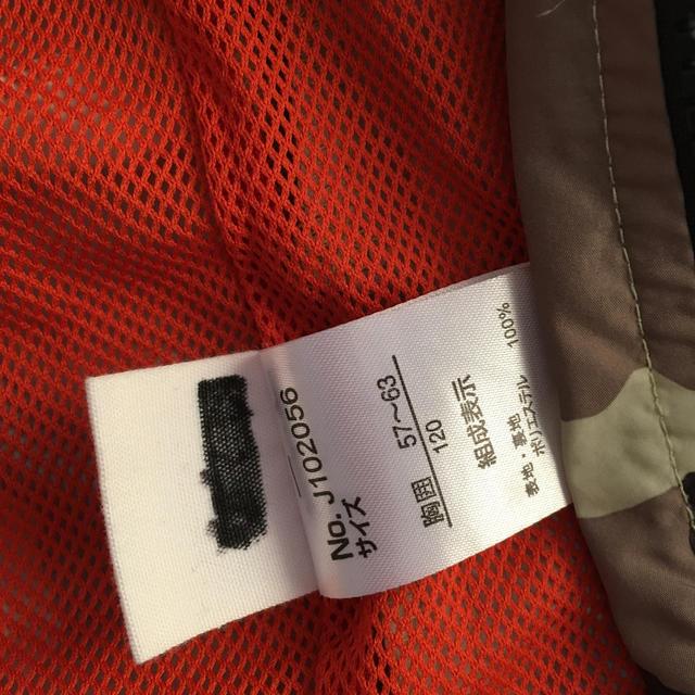 BREEZE(ブリーズ)のナイロンパーカー キッズ/ベビー/マタニティのキッズ服 男の子用(90cm~)(ジャケット/上着)の商品写真
