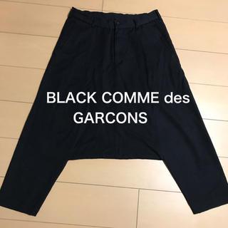 BLACK COMME des GARCONS - BLACK COMME des GARCONS サルエルパンツ