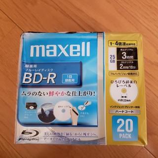 マクセル(maxell)の【新品未使用】BD-D 18枚  1回録画用 (ブルーレイレコーダー)