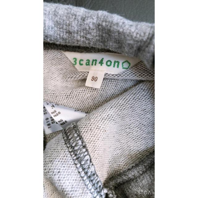 3can4on(サンカンシオン)の3can4on  パンツ 90サイズ キッズ/ベビー/マタニティのキッズ服 男の子用(90cm~)(パンツ/スパッツ)の商品写真