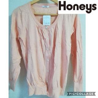 ハニーズ(HONEYS)のハニーズ レース使いクルーネックカーディガン 杢オレンジ L サンゴ色 コーラル(カーディガン)