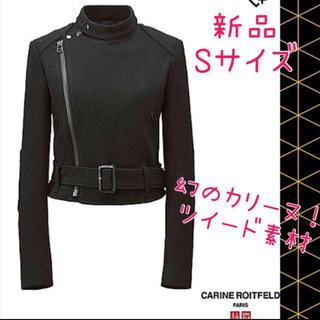 【新品未使用】カリーヌ!ツイードブルゾン S ブラック ライダース ユニクロ 黒