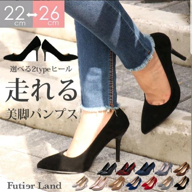 パンプス グレー レディースの靴/シューズ(ハイヒール/パンプス)の商品写真