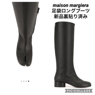 Maison Martin Margiela - 即完売品  maison margiela 足袋ロングブーツ 新品