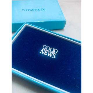ティファニー(Tiffany & Co.)のvintage tiffany GOOD NEWS ピンバッジ ティファニー(その他)