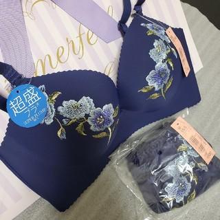 エメフィール(aimer feel)の大人気の超盛ブラ☆刺繍パンジー柄上下set(ブラ&ショーツセット)