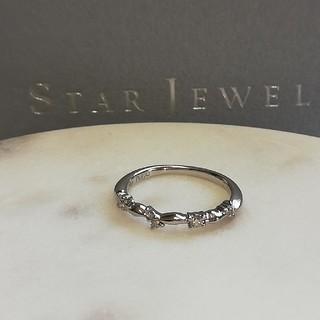 スタージュエリー(STAR JEWELRY)のスタージュエリー プラチナ ピンキー リング 2号(リング(指輪))